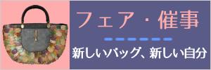 bnr_link_event