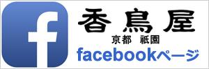 bnr_link_fb