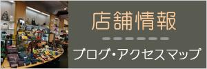 bnr_link_store