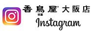 instaosaka_bana