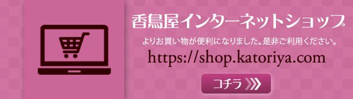 go_shop